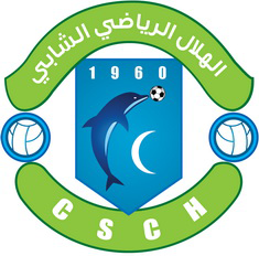 CS Chebba team logo
