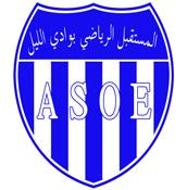 Oued Ellil team logo
