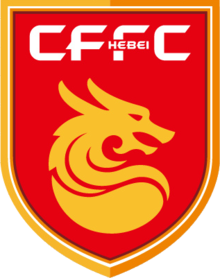 Hebei China Fortune team logo