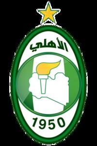 Al-Ahli SC team logo