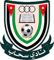 Sahab SC team logo