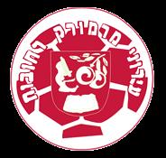 Hapoel Marmorek team logo