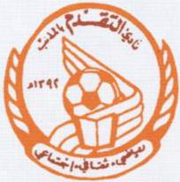 Al-Taqdom team logo