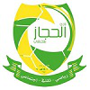 Al-Hjazz team logo