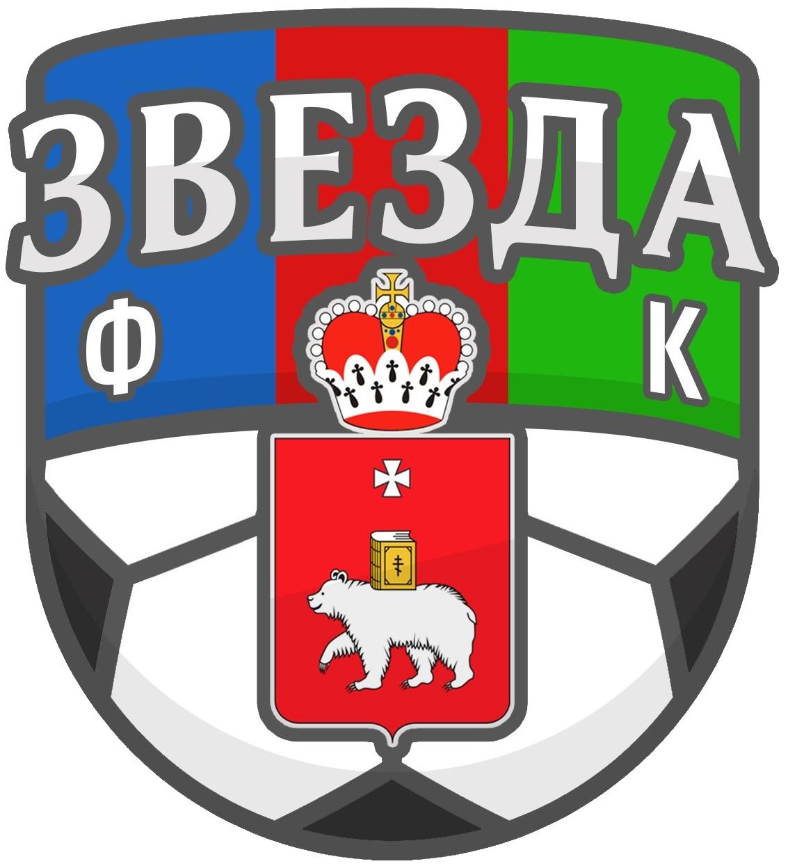Zvezda Perm Vs Zenit Izhevsk Teams Information Statistics And Results