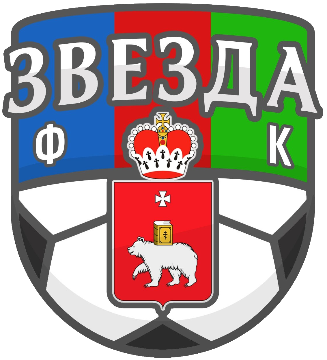 Zvezda Perm team logo