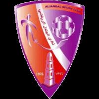 Al-Jandal team logo