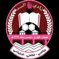 Al-Sadd Saudi team logo