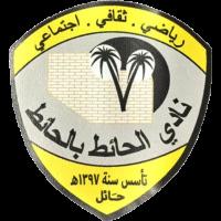 Al-Hait team logo