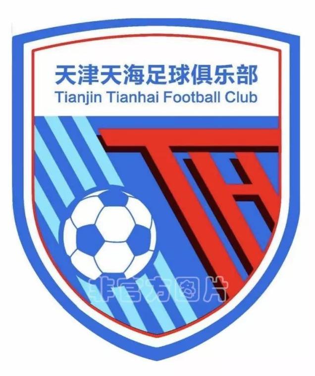 Tianjin Tianhai team logo