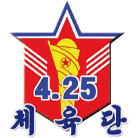 April 25 SC team logo