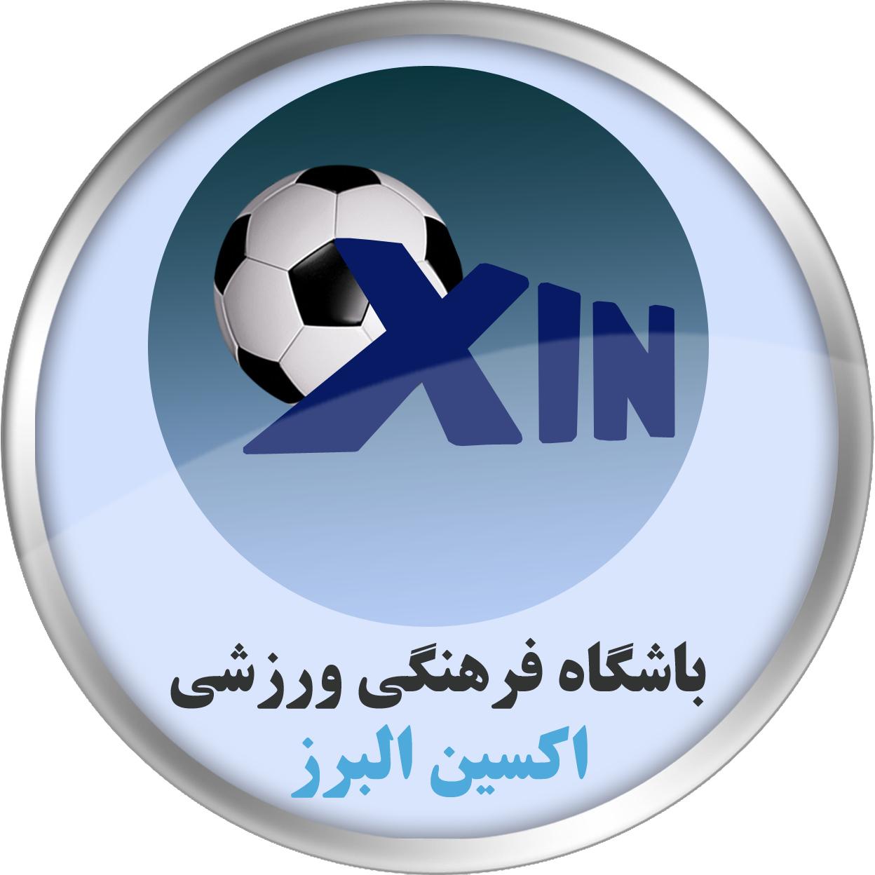 Gol Reyhan Alborz team logo