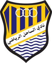 Al-sahel Sc team logo