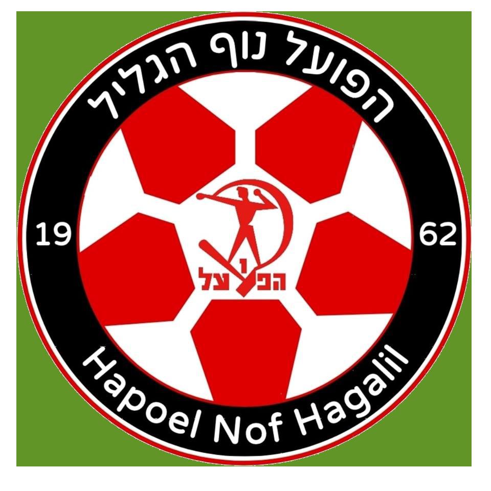 Hapoel Nof Hagalil team logo