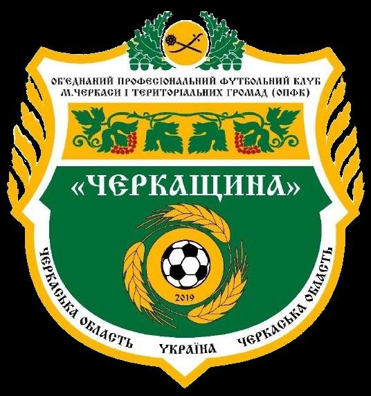 Cherkashchyna team logo