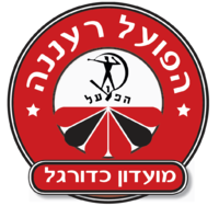 Hapoel Raanana team logo