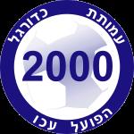 Hapoel Akko team logo