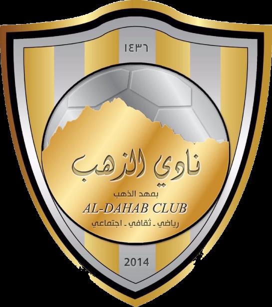 Al-Dahab team logo