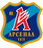 Arsenal Kiev team logo