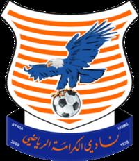 Al-Karamah team logo