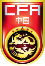 China team logo