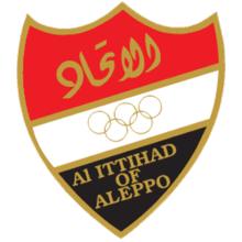 Al-Ittihad Aleppo team logo