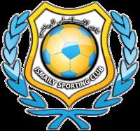 Ismaily SC team logo