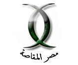 Misr El Makasa team logo