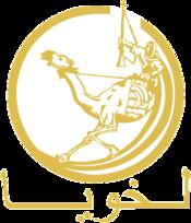 Lekhwiya SC team logo