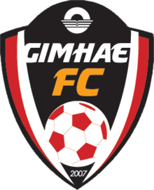 Gimhae City team logo