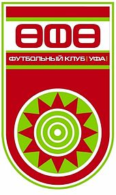 FC Ufa team logo