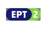 ERT 2 tv logo