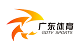 Guangdong Sports tv logo