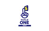 Fuji TV One / HD tv logo