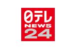 NTV News 24 / HD tv logo