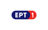 ERT 1 tv logo
