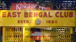 Indian Prime Minister Narendra Modi wishes East Bengal on their centenary