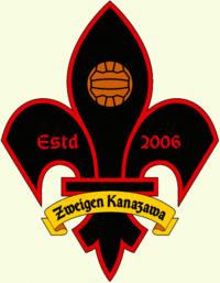 Zweigen Kanazawa team logo