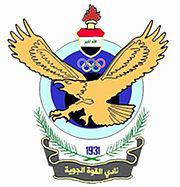 Al-Quwa Al-Jawiya team logo