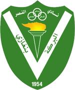 Al-Nasr Benghazi team logo