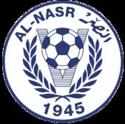 Al-Nasr SC Dubai team logo