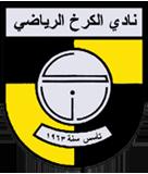 Al-Karkh team logo