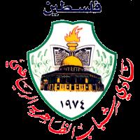 Shabab Al-Dhahiriya team logo