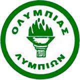 Olympias Limpion team logo