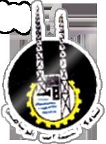 Aswan SC team logo