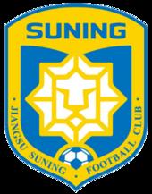 Jiangsu Suning team logo