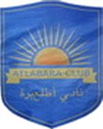 Atlabara team logo