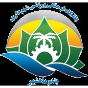 Shahrdari Mahshahr team logo