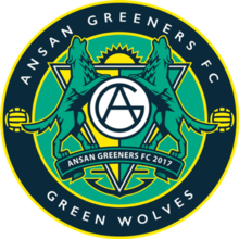 Ansan Greeners team logo