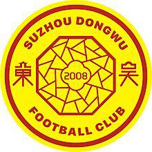 Suzhou Dongwu team logo